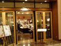 1階レストランの入り口