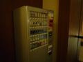 地下1階にタバコの自販機