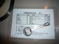 冷蔵庫の飲み物料金表