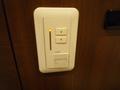 電灯の明るさの調整ボタン