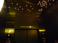 エレベーターの天井:満点の星