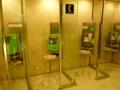外国人のための公衆電話