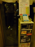国際電話カードの販売機