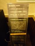 印刷料金:1枚20円