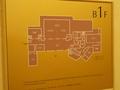 地下1階の平面図
