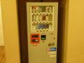 煙草の自販機