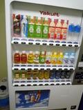 乳飲料の自販機
