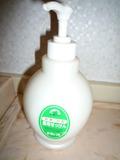ハンド石鹸