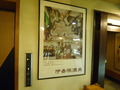 100年前の伊香保温泉の皆さんの集合写真