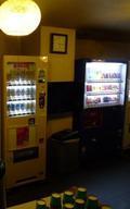 地下浴場の自販機