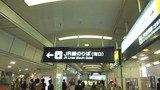 JR大阪駅直結