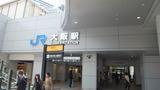 JR大阪駅が目の前です