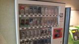 タバコの自動販売機も