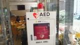 AEDも据え付けられています