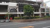 阪神元町駅の目の前