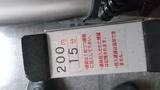 マッサージチェアは15分200円です