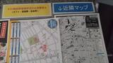 ホテル周辺のマップも用意されています