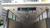 阿波座駅からすぐです