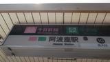 地下鉄阿波座駅駅からすぐ