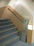 大浴場階段