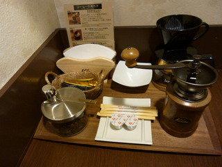 びっくりのお茶セット!