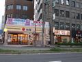 近くの飲食店