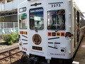 JR和歌山駅から貴志川線