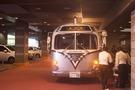 舞浜行きのバス