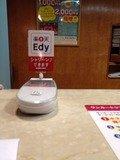 Edyも使えます