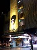 横浜駅から近い