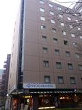 ちょっとランクの高いビジネスホテル