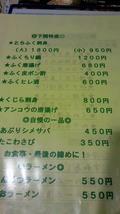 1Fの食事処④
