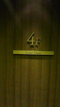 3・4Fはゴールドフロア