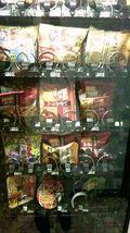 1Fの自販機