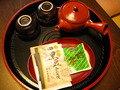 ウエルカムお茶セット