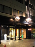 ホテル外観・夜