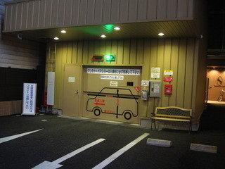 立体駐車場あり