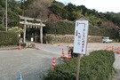 玉造湯神社へ