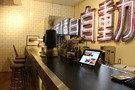 フロント兼カフェ
