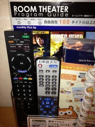 テレビリモコン等