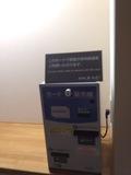 カード自販機