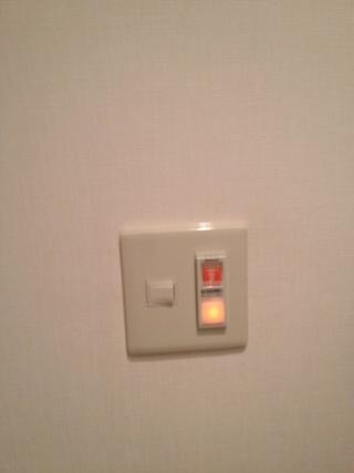 部屋内照明コンセント