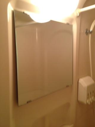 部屋内浴室鏡