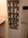 1階たばこ自動販売機