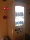 廊下にあった自動販売機