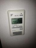 エアコン調整器