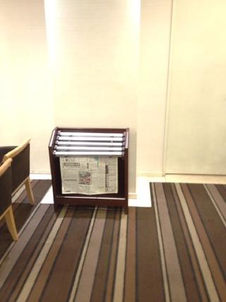 フロントにあった新聞