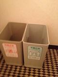 二種類のゴミ箱