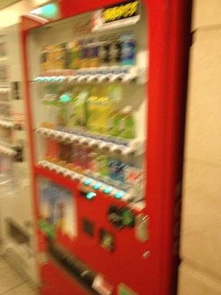 1階にあった自動販売機