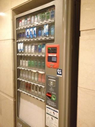1階にあったタバコ販売機